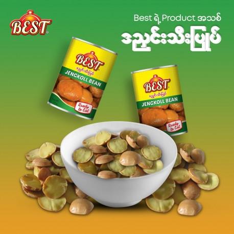 Best - Boiled Jengkol Bean (အသင့်စား ဒညင်းသီး ပြုတ်ဗူး) - 155g