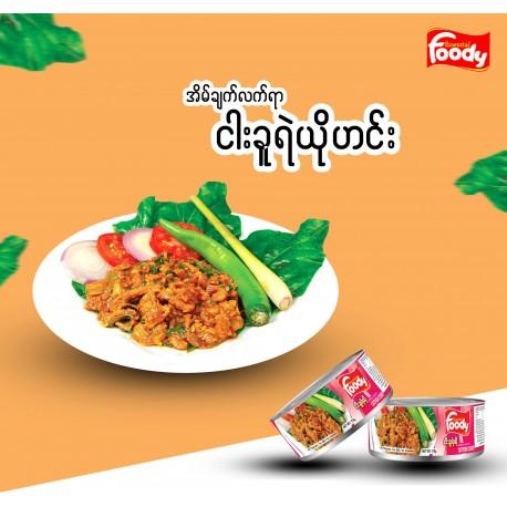 Foody - Catfish Curry / အသင့်စား ငါးခူရဲယို