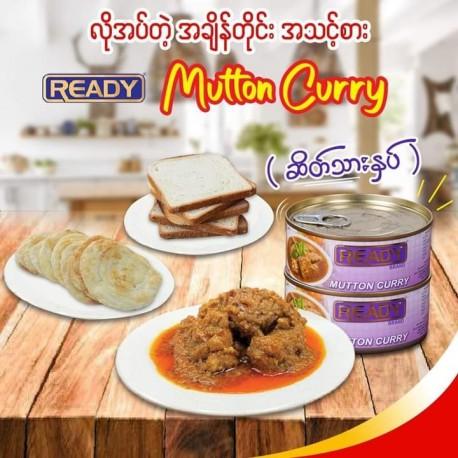 READY Mutton Curry (အသင့်စား ဆိတ်သားနှပ်)