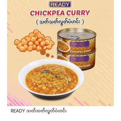 READY Chickpea Curry (အသင့်စား သတ်သတ်လွတ် ပဲဟင်း)