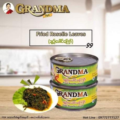 Grandma Style Fried Roselle Leaves/ အဖွားလက်ရာ အသင့်စား ချဉ်ပေါင်ကြော် (150g)