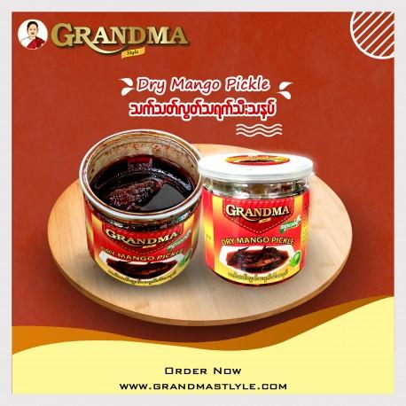 Grandma Style Dry Mango Pickle / အဖွားလက်ရာ သက်သတ်လွတ် သရက်သီးသနပ် (275g)