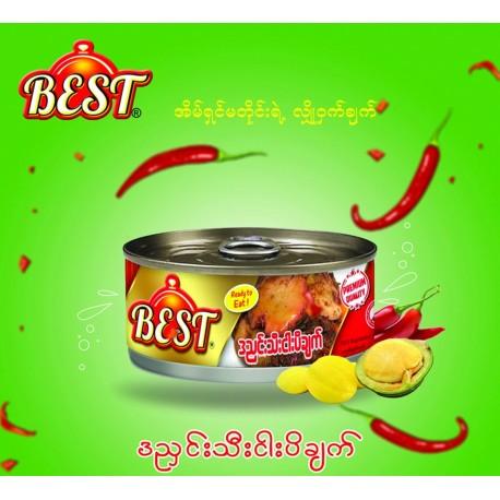 Best - Jengkol Bea Water Fish Paste (ဒညင်းသီး ငါးပိချက်) - 155g