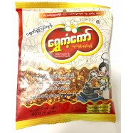 Shwe Kant Kaw - Rough Chili Powder /ရွှေကံ့ကော် - ငရုတ် ခွဲကြမ်းမှုန့် (၅ကျပ်သား)