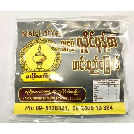 Mal Lat Yar - Rakhine Mote Ti Paste (မယ့်လက်ရာ ရှုးရှဲ ရခိုင်မုန့်တီ ဟင်းရည်နှစ်) - 50g
