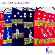 Kachin Slim Bag -ကချင်လွယ်အိတ် (20cm x 23cm)