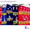 Kachin Slim Bag -ကချင်လွယ်အိတ်