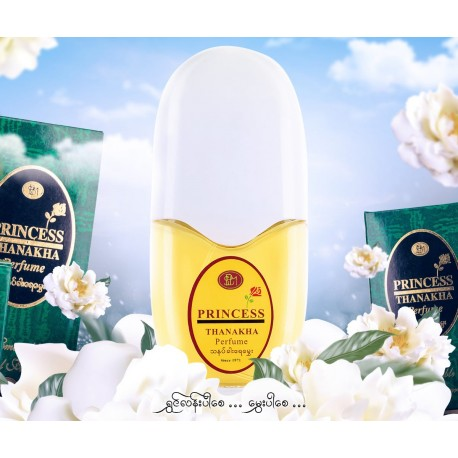 Shwebo Minthamee Princess Tha-Na-Khar Perfume (10ml) သနပ်ခါးရေမွှေး