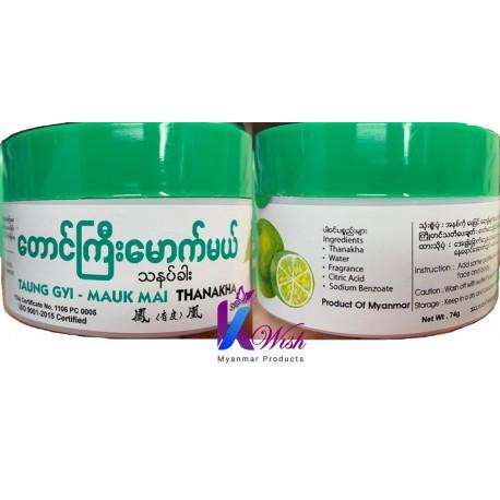 Taung Gyi Mauk Mal - Thanakha Pastes (Lemon) - တောင်ကြီးမောက်မယ် သံပုရာ သနပ်ခါး