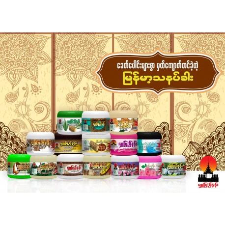 Shwe Pyi Nann - Tha-Na-Kha Paste (ရွှေပြည်နန်း သနပ်ခါးနှစ်)
