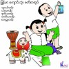 မြန်မာ ကျောင်းသုံးဖတ်စာအုပ်များ (သင်ရိုးသစ် - စာရွက်ချော)