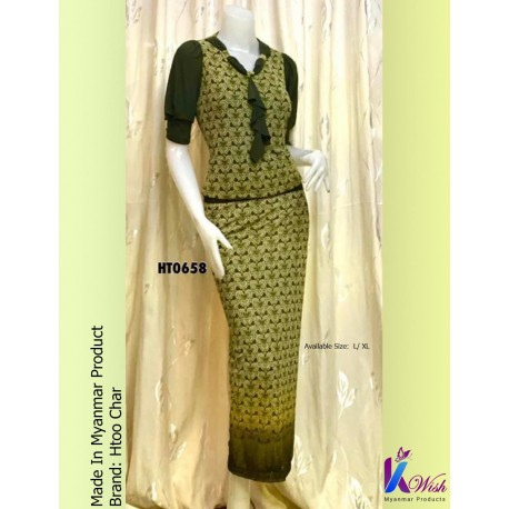 Myanmar Top & Bottom Dress - ဆွဲသား ဝမ်းဆက် (အကျီ + ထမီစကပ်) စိမ်းဝါကြေး